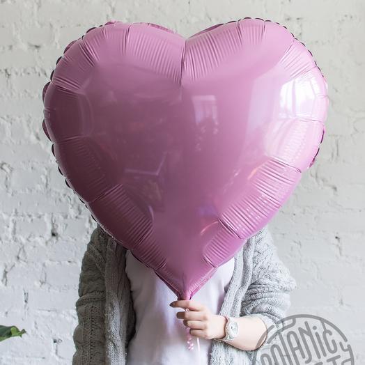 Огромное сердце