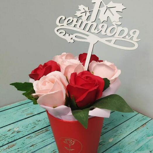 Стаканчик с мыльными розами 1 сентября