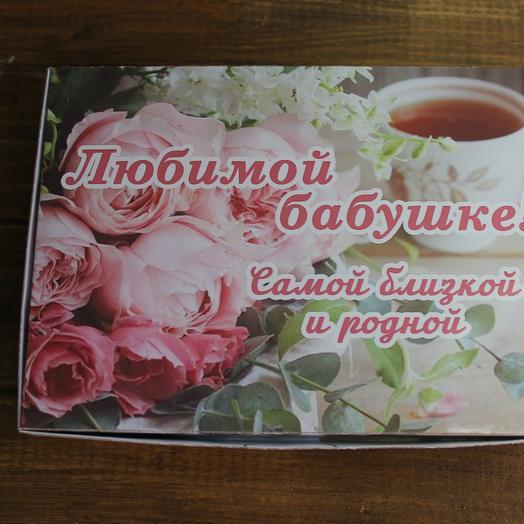 Шоколадные конфеты для бабушки