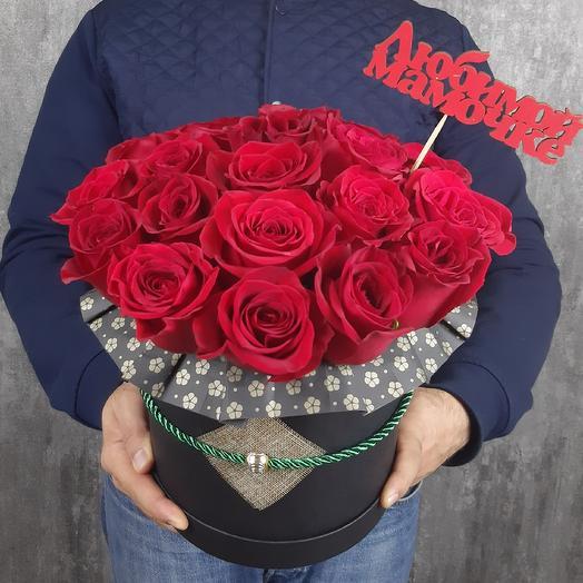 Королевский Маме: букеты цветов на заказ Flowwow