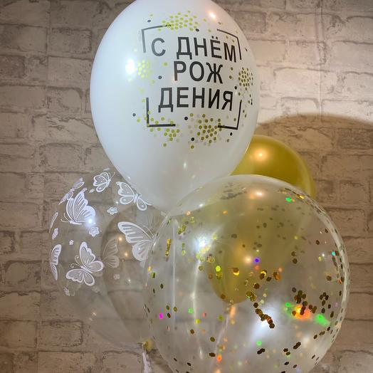 Набор из 4х шаров «С днём Рождения»белое-золотое с гелием и обработкой hifloat