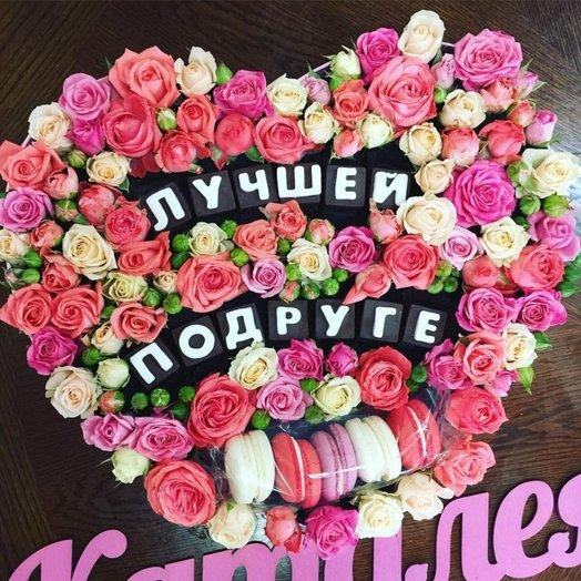 Коробочка для подруги): букеты цветов на заказ Flowwow