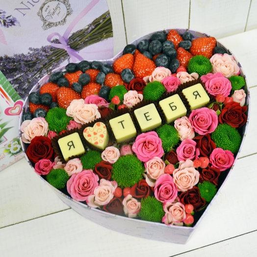 Ягодная коробочка на 14 февраля: букеты цветов на заказ Flowwow