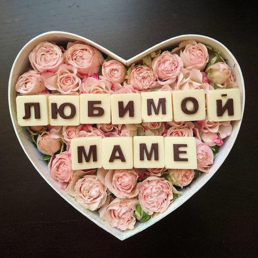 Любимой маме (Коробочка 103): букеты цветов на заказ Flowwow