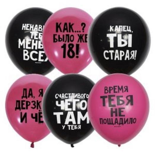 Набор гелиевых шаров с пожеланиями (5 штук)
