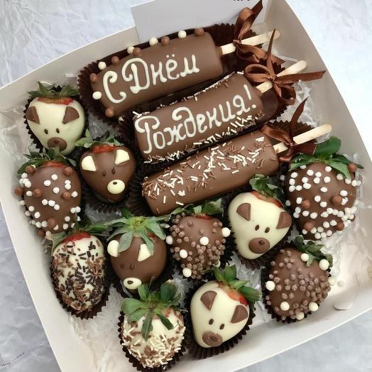 Десерт с днем рождения