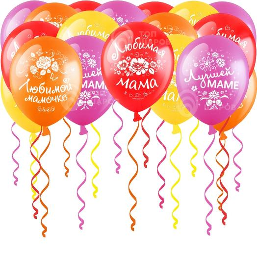11 гелиевых шаров любимой мамочке: букеты цветов на заказ Flowwow