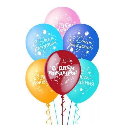 Набор шариков с днем рождения (7шт)