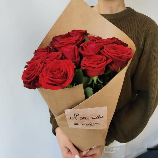 15 роз в крафте с наклейкой