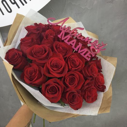 25 красных роз 60см