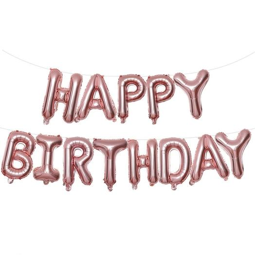"""Happy birthday"", набор шаров: букеты цветов на заказ Flowwow"