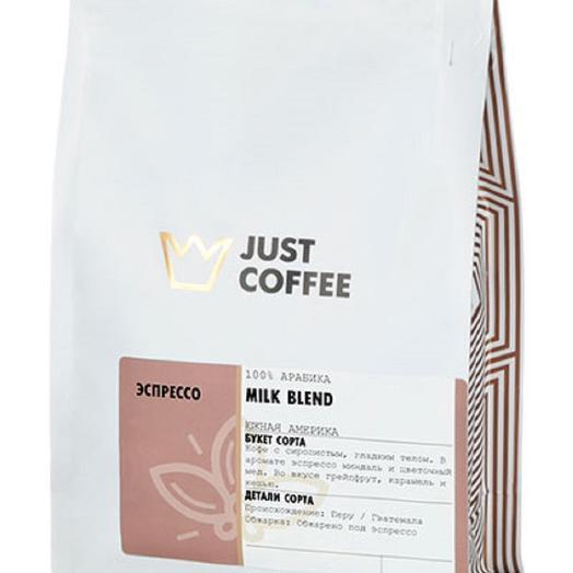 """Свежеобжаренный кофе """"Milk Blend"""": букеты цветов на заказ Flowwow"""