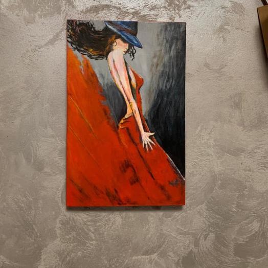 Dance of passion