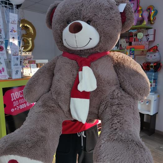 Медведь 150см