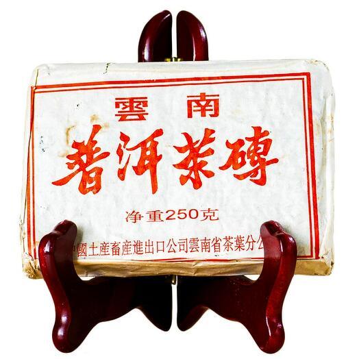 """Пуэр прессованнный выдержанный """"Сягуань Шен Пуэр 1992 г. (Тайваньское хранение)"""", кирпич 10 гр"""