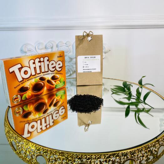 Чай ЭРЛ ГРЕЙ(коробка конфет в подарок, условие в описании)