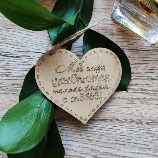 Бирка из дерева «Сердечко»