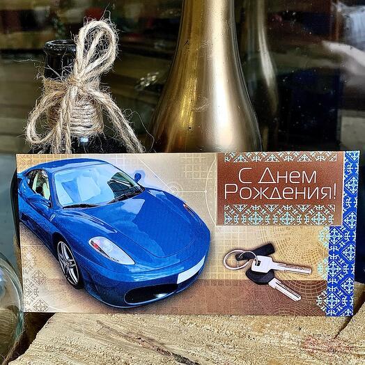 Конверт для денег «С днём рождения!» (с голубой машиной)