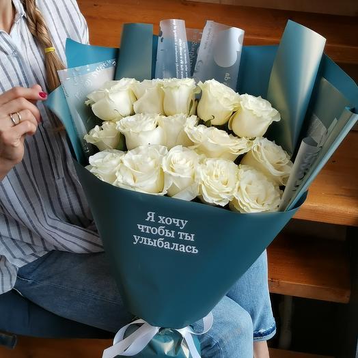 Белла 15: букеты цветов на заказ Flowwow