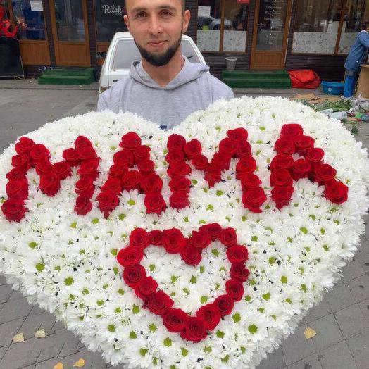 У мамы большое сердце: букеты цветов на заказ Flowwow