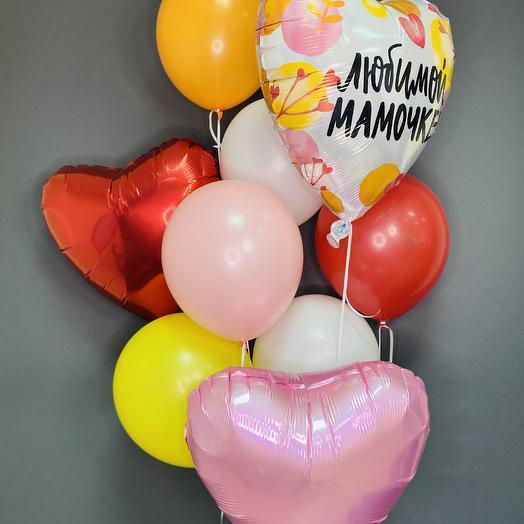 """Набор шаров """"Любимой маме"""""""