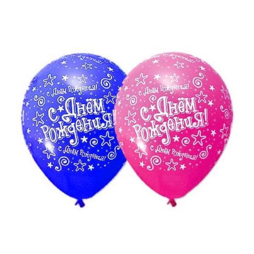 Разноцветные шарики с гелием С Днём Рождения