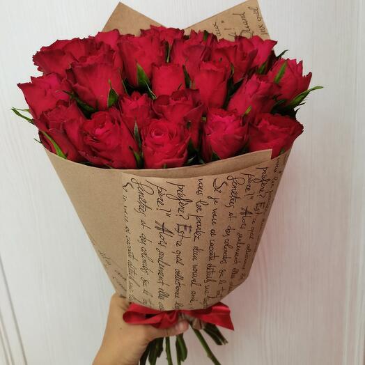 Роза кения 21 шт