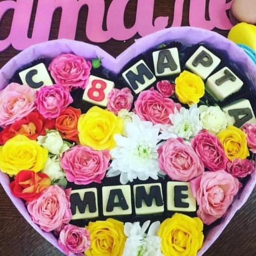 Коробка с 8 марта: букеты цветов на заказ Flowwow