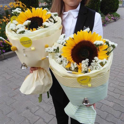 Букет первоклассника: букеты цветов на заказ Flowwow