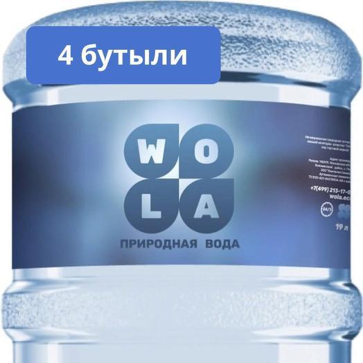 Комплект природной воды, высшая категория, 4 бутыли, тара многооборотная