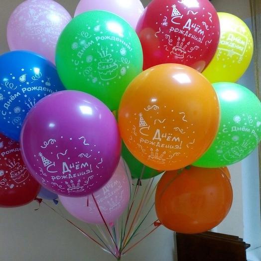 С днём Рождения 15 шаров