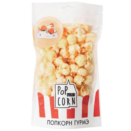"Попкорн Гурмэ ""Клубника со сливками"""