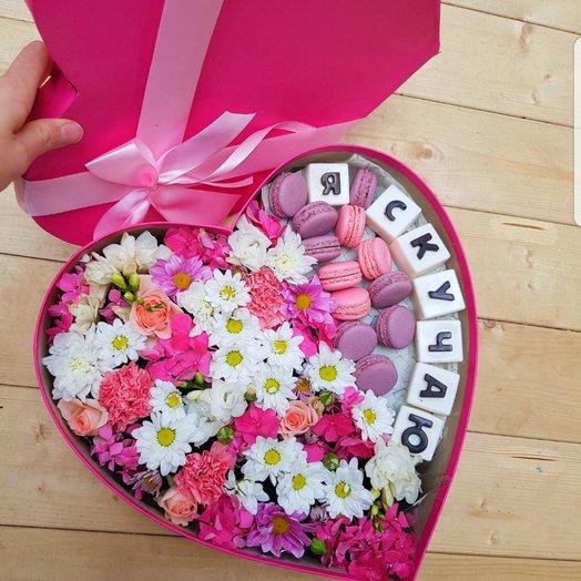 Коробочка Скучаю: букеты цветов на заказ Flowwow