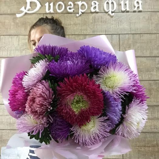 Шикарные астры по супер цене: букеты цветов на заказ Flowwow