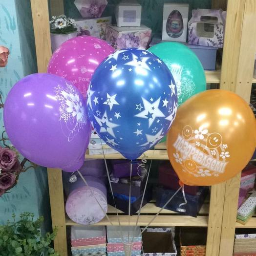 Набор шаров «с днем рождения» с гелием