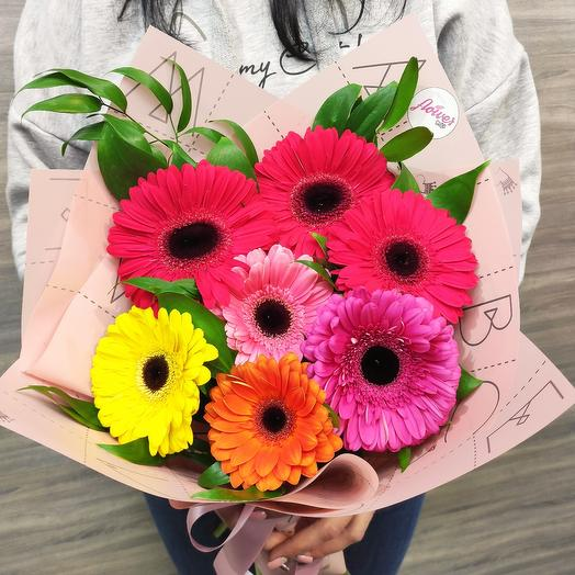 Bouquet of Gerberas in a designer package