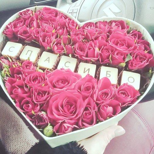 Благодарю: букеты цветов на заказ Flowwow