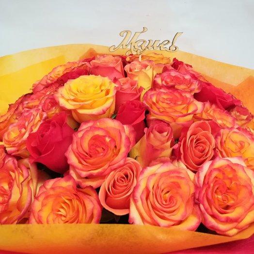 Яркий микс из 15 роз: букеты цветов на заказ Flowwow