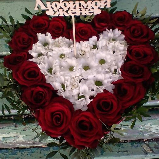 Любимой жене: букеты цветов на заказ Flowwow