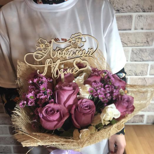 Композиция 33: букеты цветов на заказ Flowwow