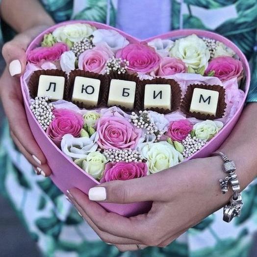 Любим: букеты цветов на заказ Flowwow