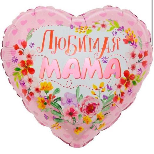 Rosalina - шар фольгированный с гелием в форме сердца «Любимая мама»