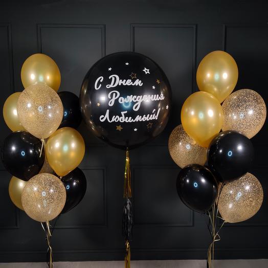 Композиция из черных золотых и прозрачных шаров с большим черным с надписью
