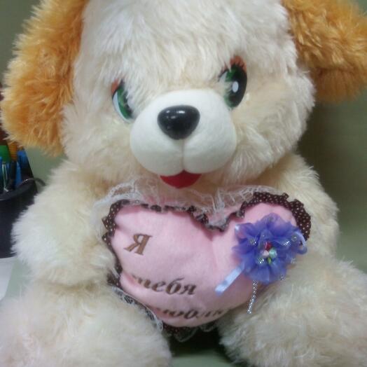 Собачка с сердцем я тебя люблю