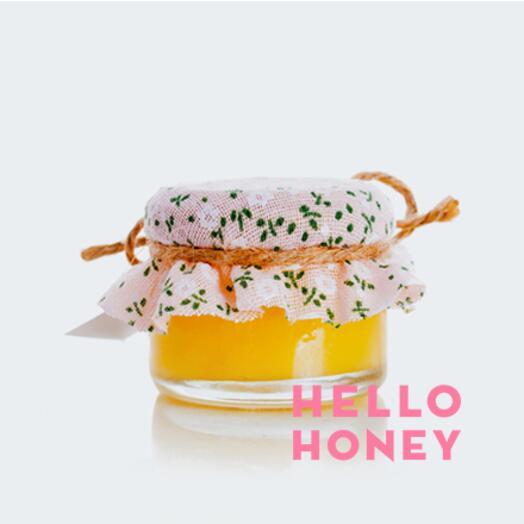 """Свадебные комплименты """"Баночки с мёдом, 25 мл."""""""