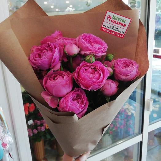 Насышенный: букеты цветов на заказ Flowwow