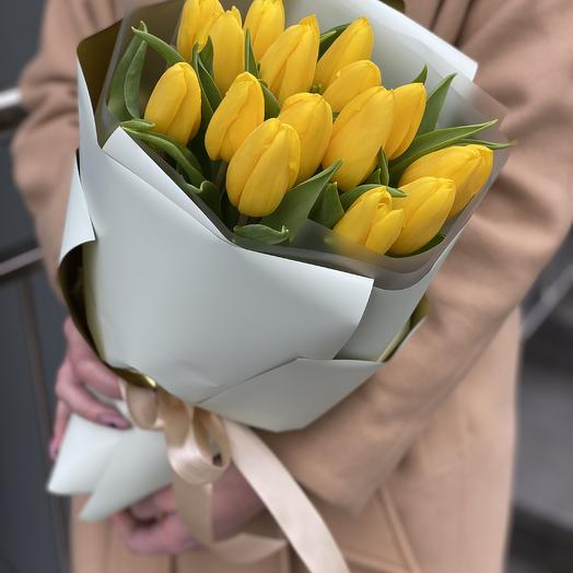 Bouquet Magic of Spring from yellow tulips 15 pieces