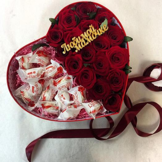 Любимой Мамочке: букеты цветов на заказ Flowwow