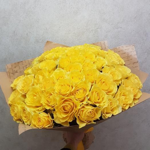 Жёлтый для неё: букеты цветов на заказ Flowwow