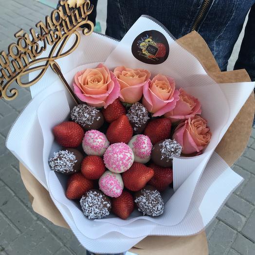 Последний звонок 🛎: букеты цветов на заказ Flowwow